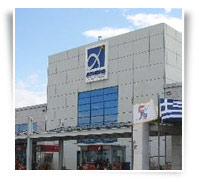 Athens Airport Car Rental